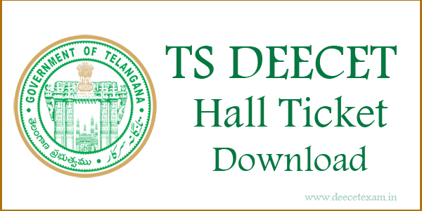 deecet 2018 hall ticket ts